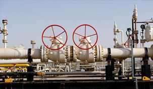 valve-industry